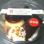 BIGパフェプリン&ガトーショコラ(セブンイレブン)を食べた!