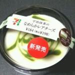 宇治抹茶のなめらかレアチーズ(セブンイレブン)を食べた!