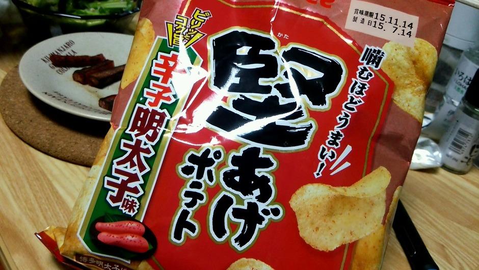堅あげポテト辛子明太子味(カルビー 期間限定)