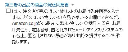 2015-03-01_1409_001