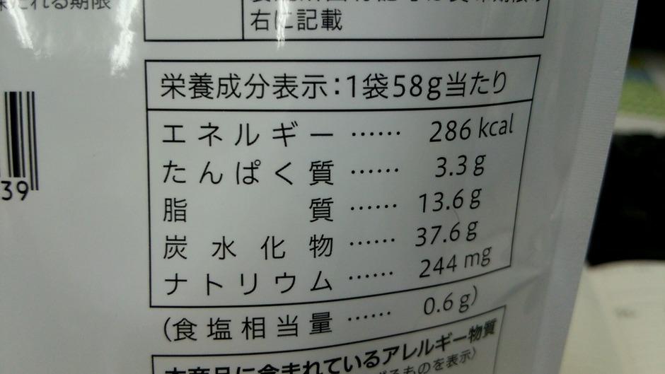 はちみつアーモンドポップコーン(セブンイレブン 新商品)