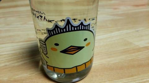 バリィさんカップ(愛媛 山丹正宗 普通酒)
