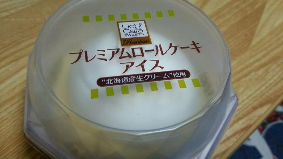 ローソン プレミアムロールケーキアイス(40周年創業祭記念)
