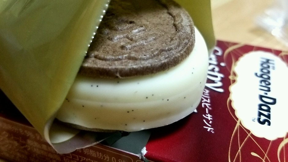 ハーゲンダッツ マスカルポーネ エスプレッソ(期間限定・新商品)