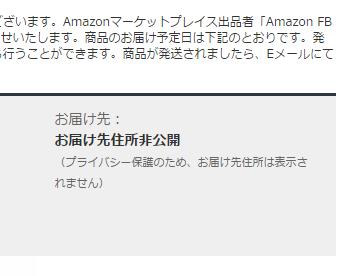 2015-03-01_1350